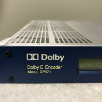 Dolby  DP571  - Image #2