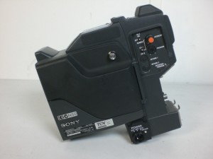 Used Triax Camera adaptor for DXC D35WSP / 50WSP / 55WSP - 3 months warranty