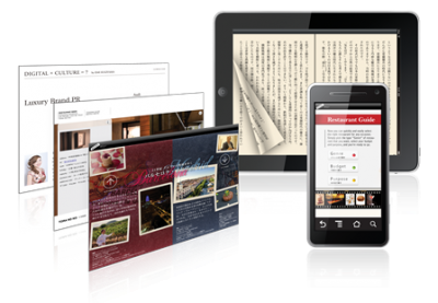ACCESS Announces Advanced, Platform-Independent E-Book Reader that Supports the EPUB 3 Standard