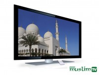 Celebrate Eid Al Adha with Muslim TV on Freeview and Roku players