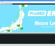Media Links Releases Japanese Language Version of ProMD Enhanced Management Software