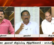 Puthiya Thalaimurai TV use Quicklink TX for bureaucrat, politician and journalist interviews